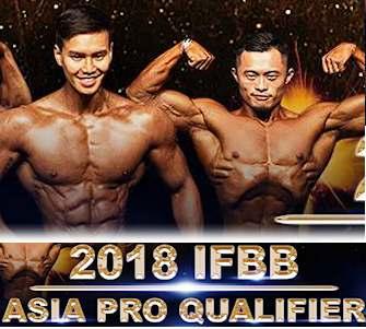 2018 IFBB亞洲健美職業卡資格賽