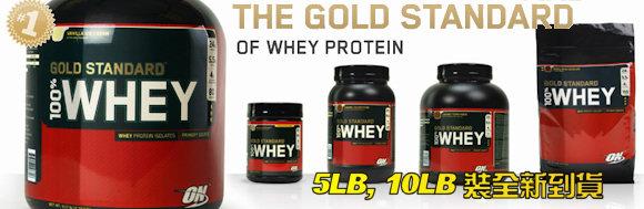 Optimum Nutrition Gold Standard �¨ŲM�J��