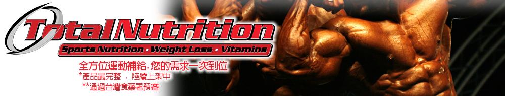 Total Nutrition ����찷���ɵ�